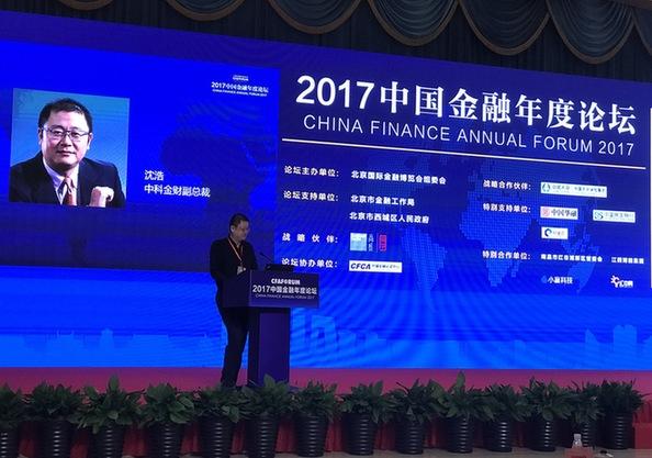 中科金财副总裁沈浩:互联网银行利于中小银行转型